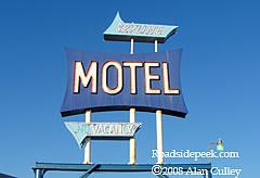 Skyline Motel Sault Ste Marie Mi