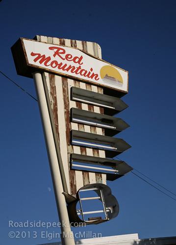 Roadside peek other roadside motels arizona 12 for Red mountain motors mesa az