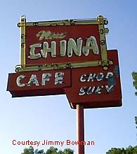 New China Cafe In Fresno California